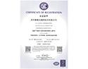 苏州赛德克测控技术有限公司通过ISO9001认证并获得认证证书